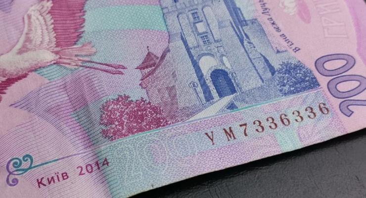5 тыс грн за 50: В Украине продают купюры с красивыми номерами