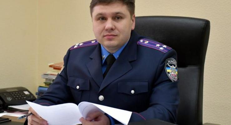 Кабмин сменил руководителя ГФС