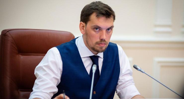 Кабмин просчитывает влияние коронавируса на экономику Украины