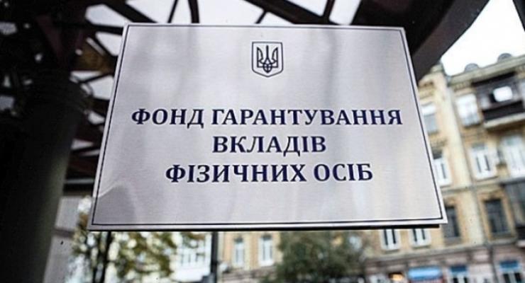 ФГВФО проти «Укрінкому»: фіктивна перемога всупереч Конституції