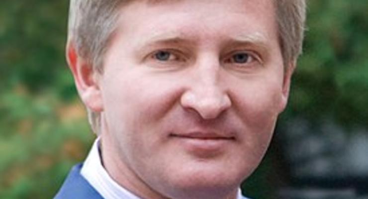 Компания Ахметова заплатила 10 млн грн за ущерб экологии