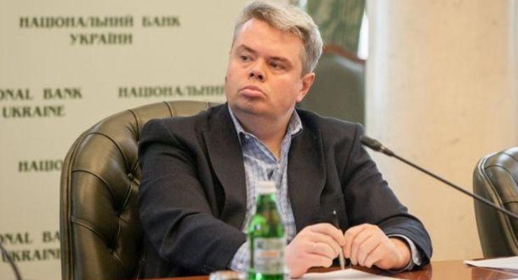 Украина завершает работу над требованиями МВФ для старта новой программы
