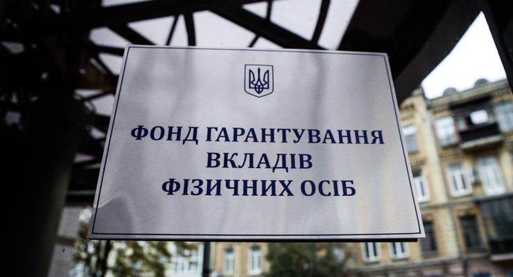"""Зомби-марш и тоска о Привате"": ФГВФЛ отчитался о работе"