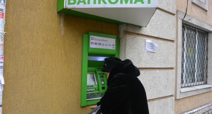 ПриватБанк остановил наличный обмен валют