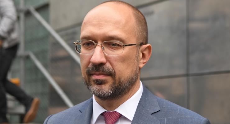 Шмыгаль посоветовал готовиться к экономическому кризису