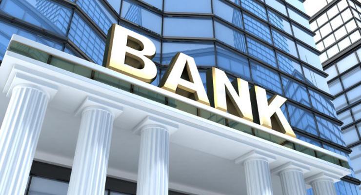 Банки закрывают свои отделения по всей стране