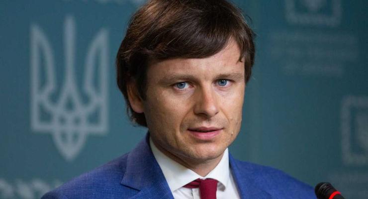 Назначен новый министр финансов Украины: Что о нем известно