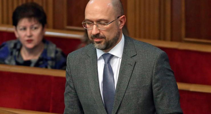 Украина не в состоянии самостоятельно выплатить 9 млрд долл долгов - Шмыгаль