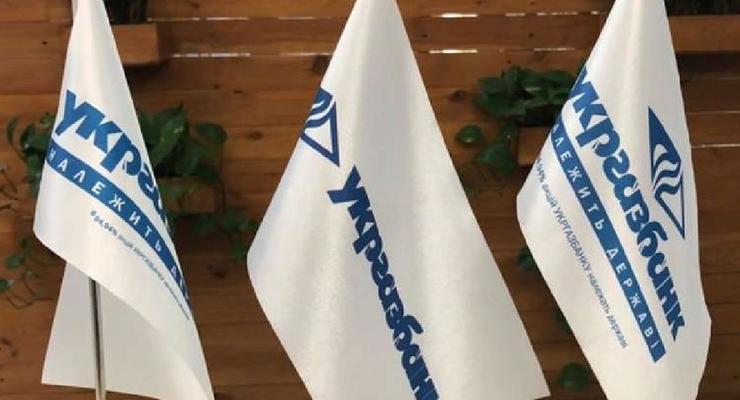 У березні клієнти довірили майже 1 млрд грн своїх заощаджень державному Укргазбанку