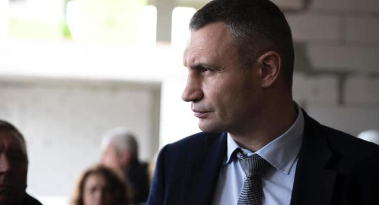 Кличко попросил Кабмин не открывать ломбарды на время карантина