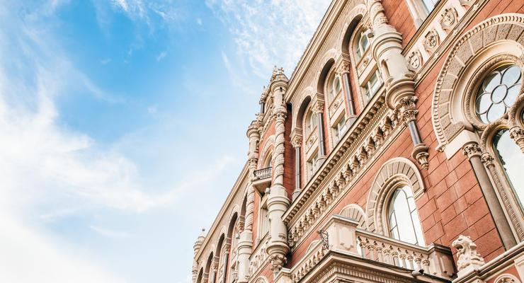 НБУ выставляет на аукцион собственное движимое имущество