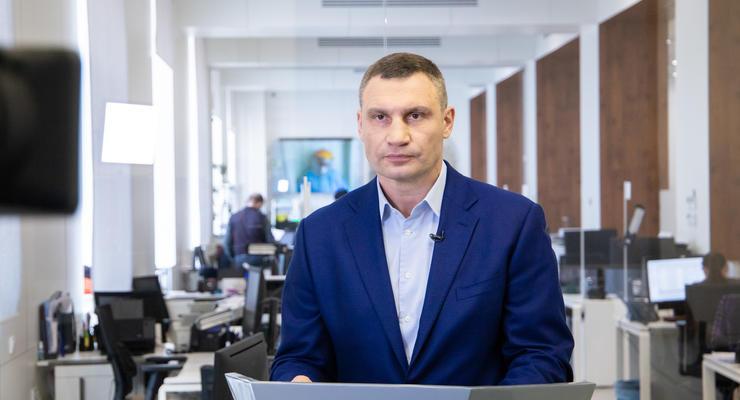 Власти Киева ужесточают контроль въезда в столицу
