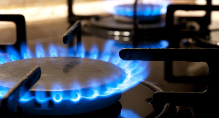 В Украине снизили цены на газ