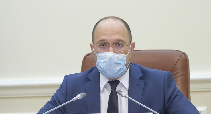 Шмыгаль считает, что во время карантина работают 70% украинцев