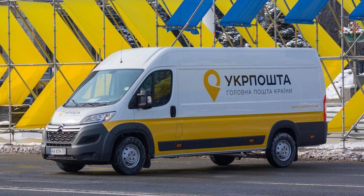 """""""Укрпочта"""" продает 30 непрофильных активов за 80 миллионов"""