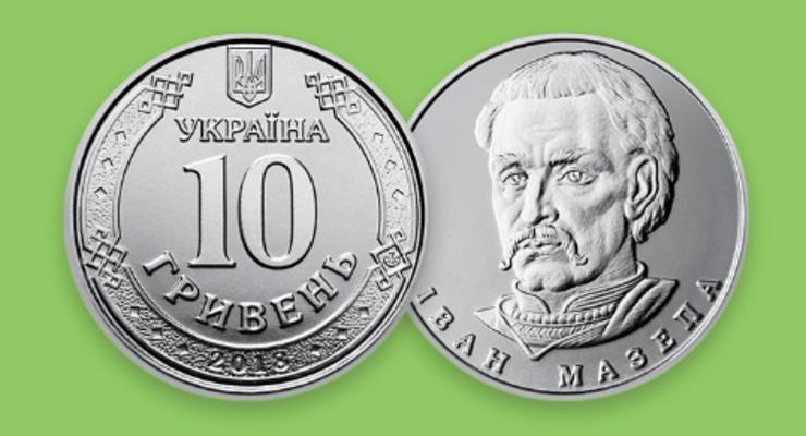 НБУ введет монету номиналом 10 гривен