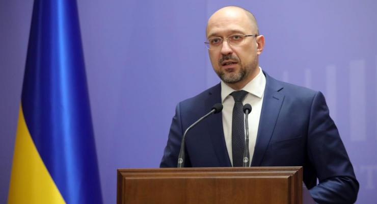 Шмыгаль рассказал о коронакризисе в Украине
