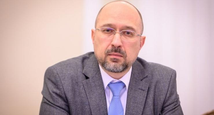 Правительство не запрещает украинцам выезжать за границу, - Шмыгаль