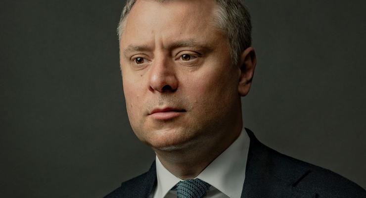 Витренко предложили работу в частном секторе