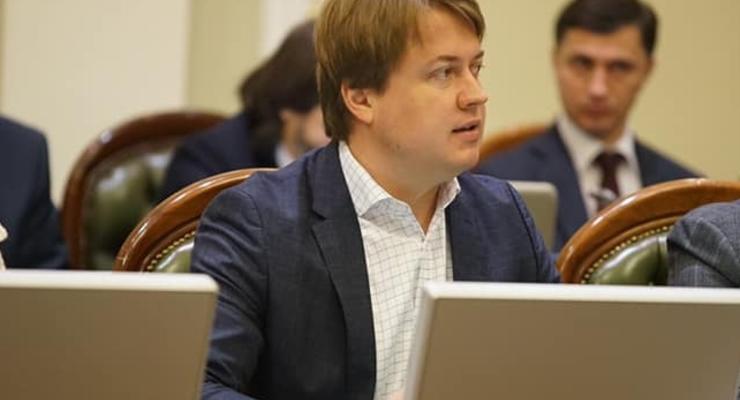 Герус обратился в СБУ и Антимонопольный комитет с просьбой расследовать манипуляции на энергорынке