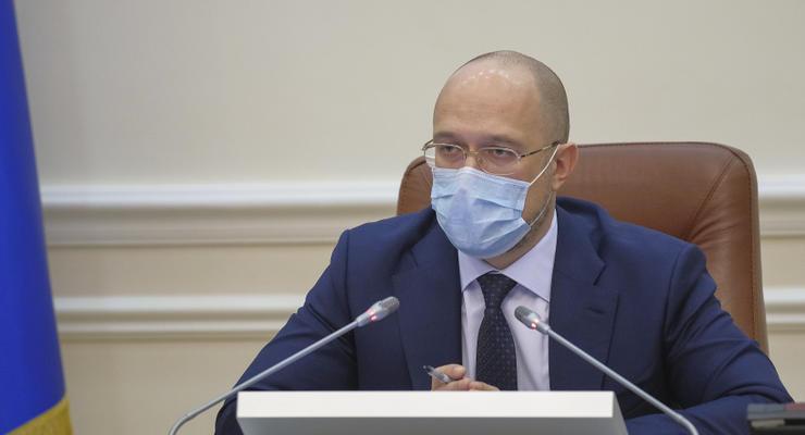 Шмыгаль: За два года Украина получит 8 млрд долларов