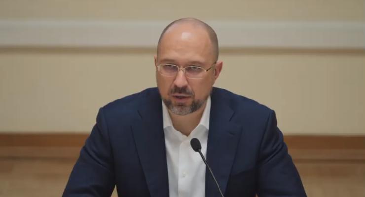 Шмыгаль: Меморандум с МВФ опубликуют 12 июня
