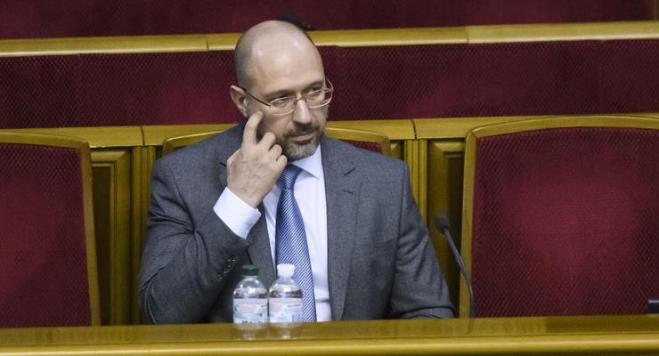 Шмыгаль рассказал о планах на приватизацию в 2020 году