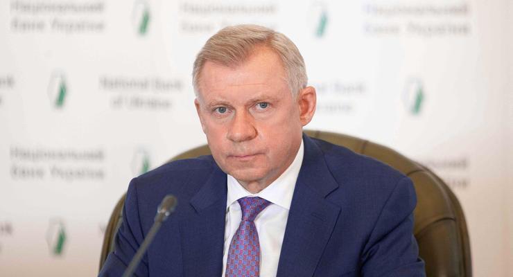 Официально: Украина получила первый транш от МВФ