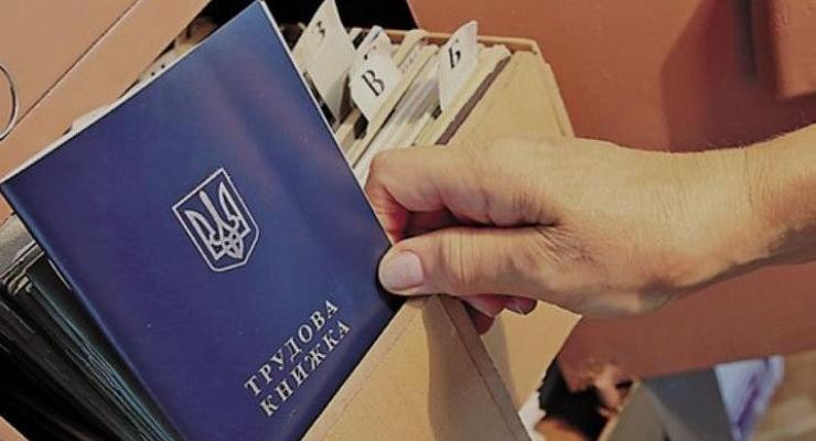 После карантина: почем нынче бизнес в Украине