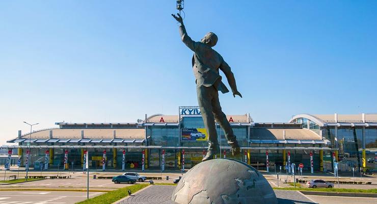 "Аэропорт ""Киев"" частично возобновил свою работу"