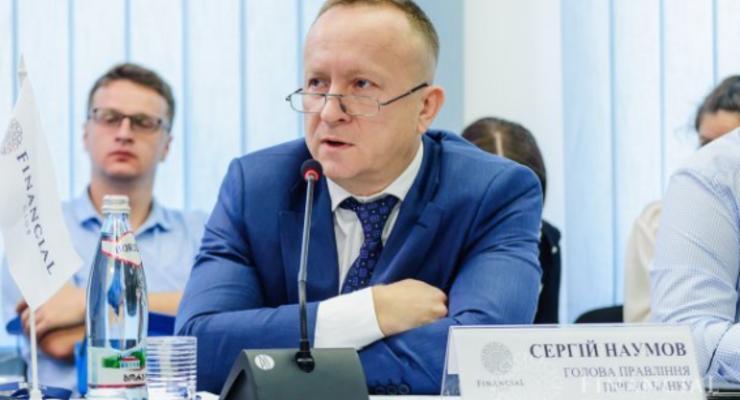 """Стало известно, кто стал главой """"Ощадбанка"""" - СМИ"""