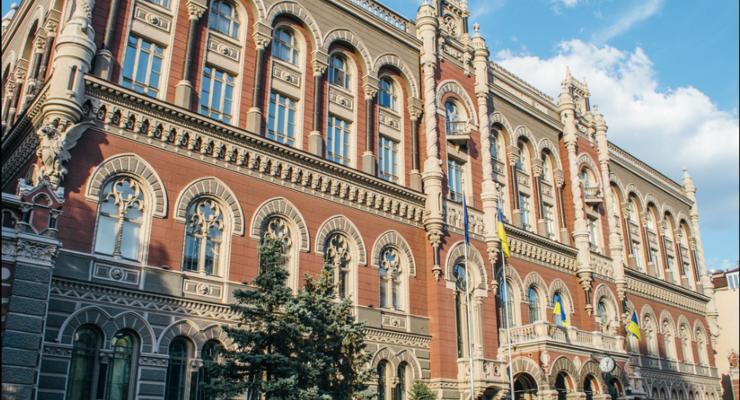 В НБУ объяснили, почему падает украинская экономика