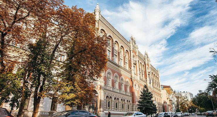 НБУ: Валовый внешний долг Украины снизился