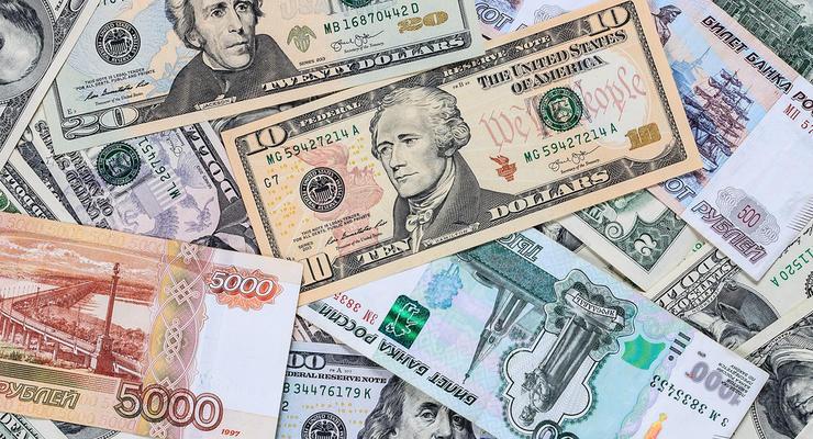 Курс валют на 25.06.2020: доллар подрос, евро немного упало