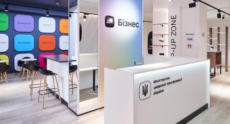Федоров презентовал первый в Украине Центр поддержки предпринимателей