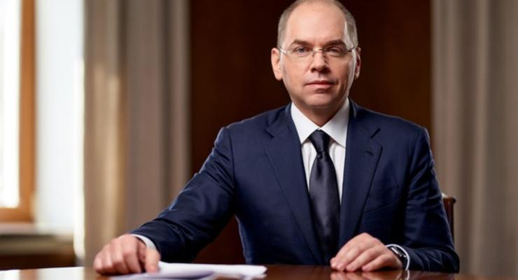 Тотального карантина в Украине не будет - министр здравоохранения