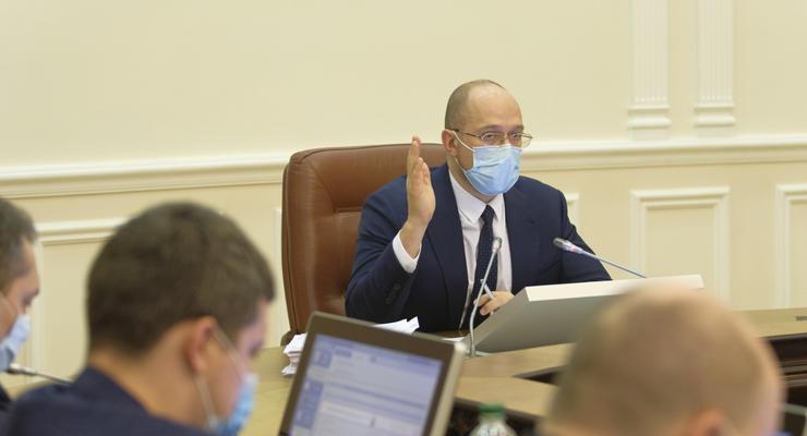 Шмыгаль: В ближайжие 10 лет экономику Украины ждет прорыв