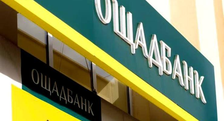 За три месяца закрыто 300 отделений банков: Кто закрыл больше всех