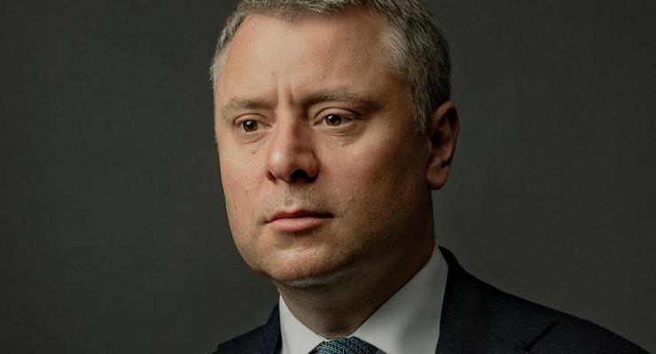 "Юрий Витренко покинул ""Нафтогаз Украина"""