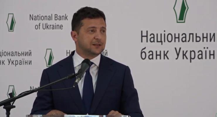 Зеленский представил нового главу НБУ