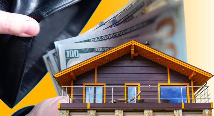 Как получить деньги, не продавая недвижимость? Вот решение