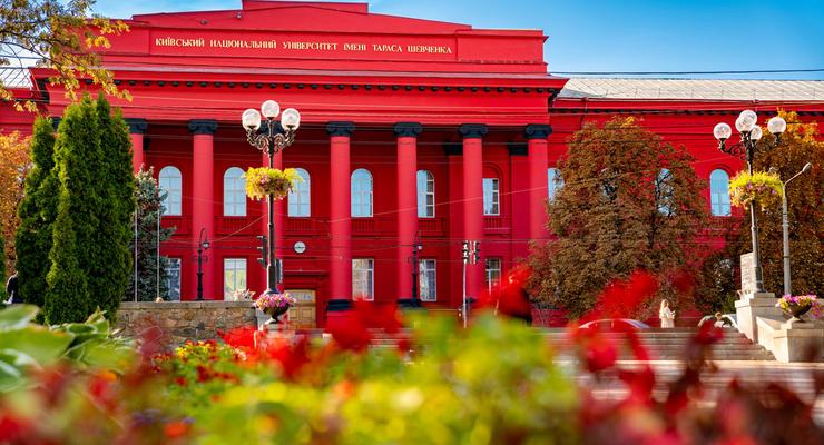Стоимость обучения в вузах Украины в 2020 году: ТОП-15 лучших