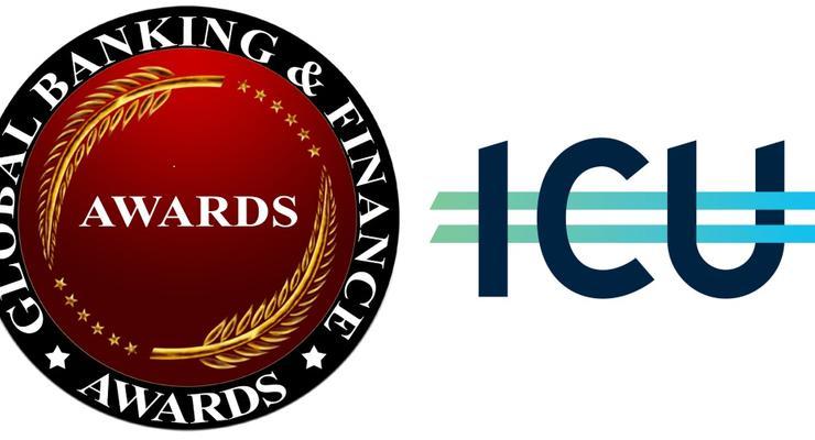 Global Banking & Finance Awards 2020: ICU признана лучшим брокером и компанией по управлению активами в Украине