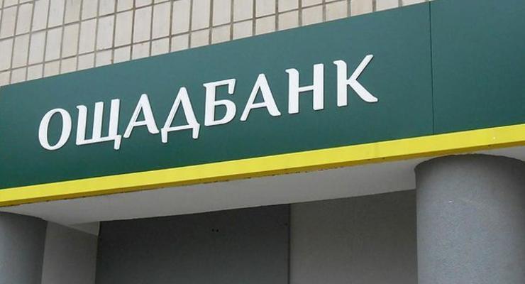 """Смартфон-терминал: """"Ощадбанк"""" и Visa запустили новый сервис"""