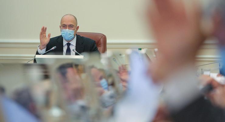 Кабмин одобрил стратегию регионального развития Украины на 2021-2027 годы