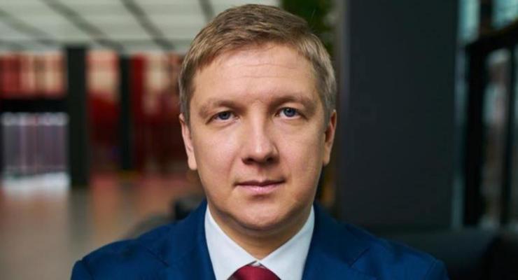 Коболев: Украина не будет закупать российский газ по старым ценам