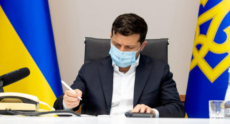 Зеленский подписал закон о финансовых рынках