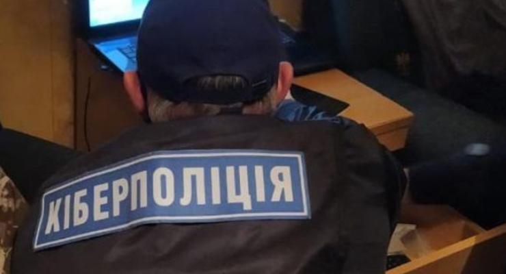 Полиция накрыла финансовую пирамиду на 8 млн грн