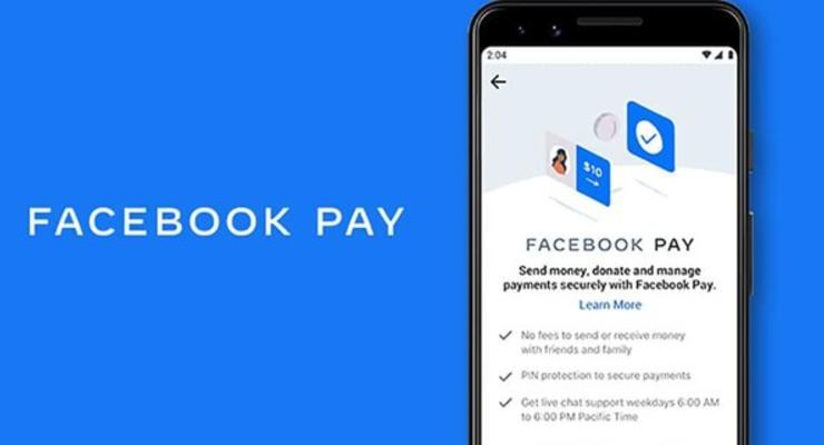 Facebook Pay начал работать на территории Украины: Подробности