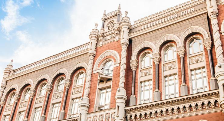 В Украине упростили покупку ОВГЗ